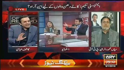 Give Me A Single Resemblance Btw KPK Sind And Punjab I Will Resign-Talal