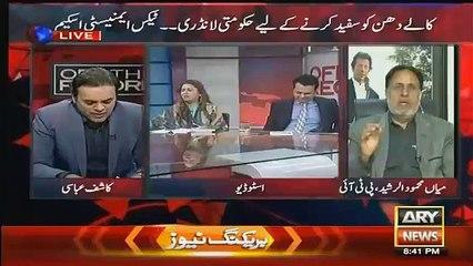 Mehmood Ur Rasheed Ne Punjab Ke Hospitals Ki Halat Bta Di