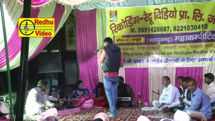 "Karke Dil Mein Thek | Haryanvi ""Ragni"" Video | Naresh Vidharthi | Redhu Video | Regional Geet"