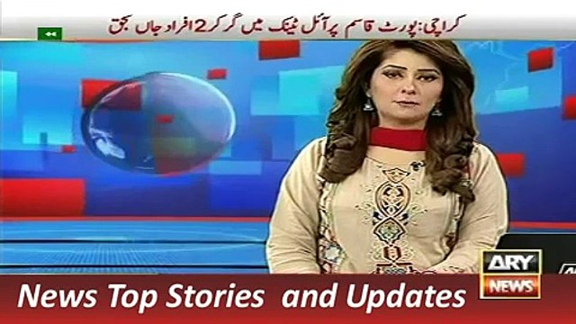 ARY News Headlines 21 November 2015, Imran Khan Talk in Favor of Reham Khan