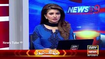 ARY News Headlines 1 January 2016, Karachi operation to continue PM tells CM Sindh