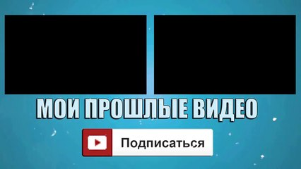 TOP 10 2D Intro Template #12 Sony Vegas Pro + Free Download