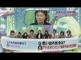 Cartoon KAT-TUN 2007.05.16 (english subs) PART 1