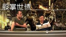 網絡傳奇大亨Kim Dotcom被引渡 / 香港與Megaupload淵源〈股掌世情〉2015-12-28 d