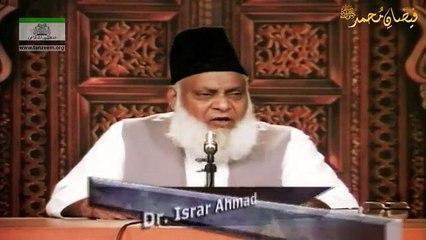 Why Allah created Muslim Ummah - Dr. Israr Ahmed (Islamic Lecture in urdu)