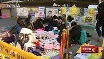 Esclaves sexuelles - Corée du Sud : une statue érigée face à l'ambassade du Japon ravive les tensions