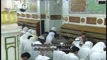 Montre traduction du Coran: Sura No.1 Al-Faatiha:  L'unicité de Dieu (tawhid, en arabe)