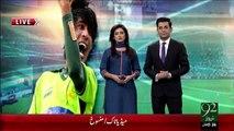 Breaking News- Muhammad Amir Ki Jagha Shoaib Mailk Ki  Press Conference – 07 Jan 16 - 92 News HD