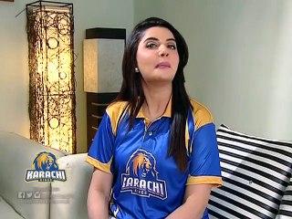 Nida Yasir - Kyun Ke Hum Hain Karachi Kings Dilon Ke Badshah