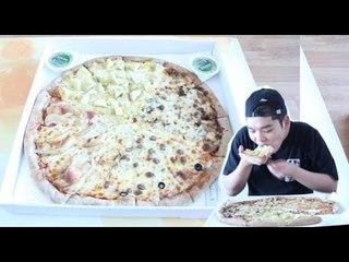 """44cm 초대형 4가지맛 빅사이즈 피자 먹방도전!"" - 스팀보이 (giant pizza eating show)"