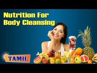Nutritional Management For Body Cleansing - Treatment, Tips & Cure in Tamil