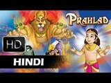 Prahlad | Animated Movie For Kids | भक्त प्रहलाद In Hindi