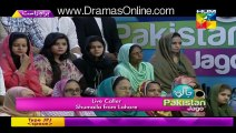jago pakistan jago_clip3Jago Pakistan Jago-7th January 2016-Part 3Jago Pakistan Jago-7th January 2016-Part 3-