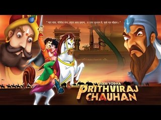 Prithviraj Chauhan - Telugu Animated Movie For Kids