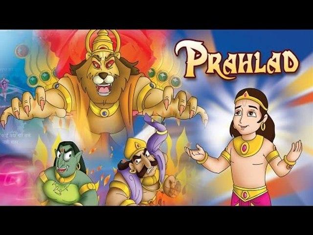 Bhakt Pralhad - Telugu Animated Movie For Kids