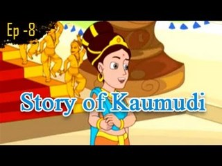 Sinhasan Battisi - Episode No 8 - Hindi Stories for Kids