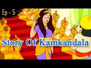 Sinhasan Battisi - Episode No 5 - Hindi Stories for Kids