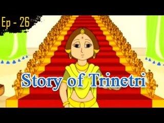 Sinhasan Battisi - Episode No 26 - Hindi Stories for Kids