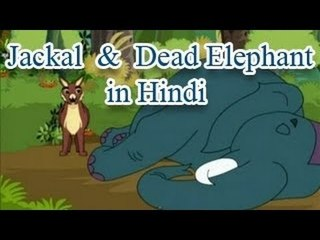 Panchatantra tales In Hindi | Jackal and The Dead Elephant | Animated Story for Kids