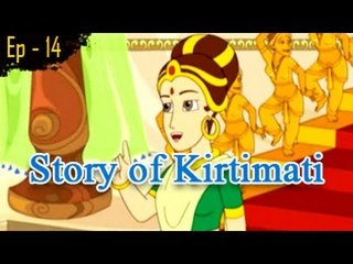 Sinhasan Battisi - Episode No 14 - Hindi Stories for Kids