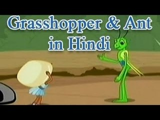 Panchatantra tales In Hindi | The Ant & The Grasshopper | Animated Story for Kids