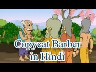 Panchatantra tales In Hindi | Copycat Barber | Animated Story for Kids