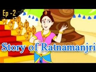 Sinhasan  Battisi - Episode No 2 - Hindi Stories for Kids