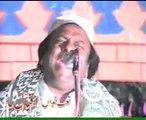 Kalam Hazrat Baba Fareed rh_Iqbal Bahoo Jashn e Fareed