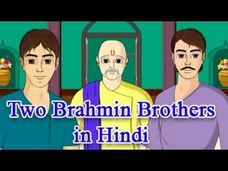 Two Brahmin Brothers in Hindi | Vikram & Betal Tales | Stories for Kids