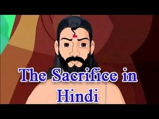 The Sacrifice in Hindi | Vikram & Betal Tales | Stories for Kids