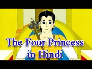 The Four Princess in Hindi | Vikram & Betal Tales | Stories for Kids
