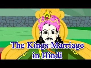 The Kings Marriage in Hindi | Vikram & Betal Tales | Stories for Kids