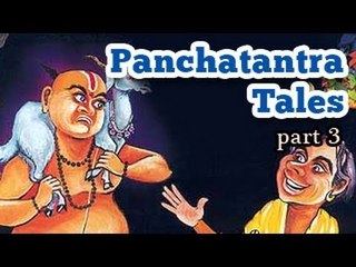 Panchatantra Tales in English - Animated Stories for Kids - Part 3