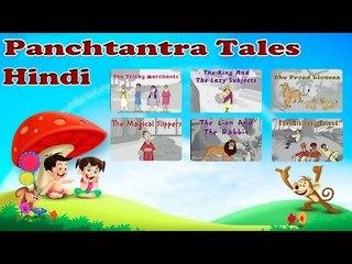 Panchtantra Tales of Wonderful Stories Hindi JukeBox 2