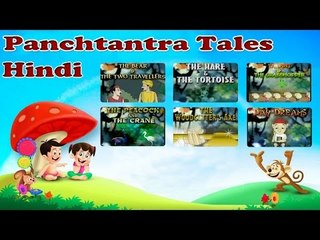 Panchatantra Tales In Hindi | Animated Stories For Kids | Vol 2