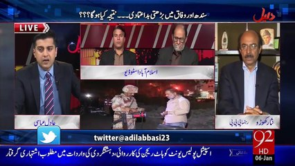 Daleel - 06 Jan 16 - 92 News HD