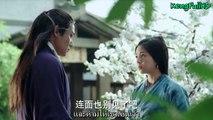 The Legend of Qin 2015 ตอนที่ 17 ซับไทย