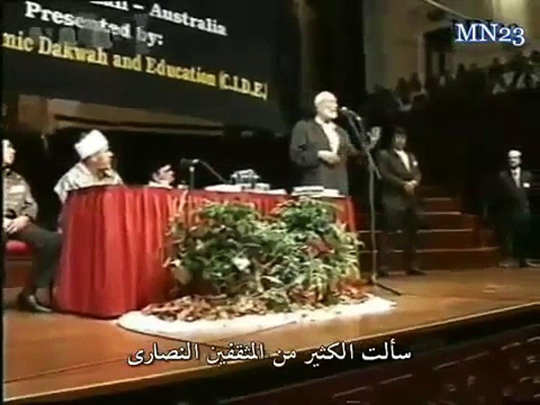 أحمد ديدات - الجمعة العظيمة - محاضرة أستراليا