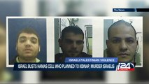 Israel busts Hamas cell who planned to kidnap, murder Israelis