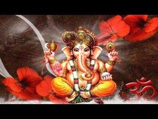 Om Gan Ganapataye Namo Namah - Lord Ganesh Ganpati Mantra