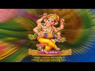 Ganapati Bappa Moraya - Shri Ganesh Mantra