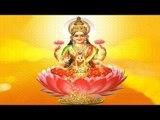 Jai Laxmi Mata Maiya - Laxmi Maa Aarti with Lyrics