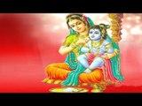 Hare Rama Hare Rama Rama Rama Hare Hare Hare Krishna Hare Krishna - Lord Krishna Mantra