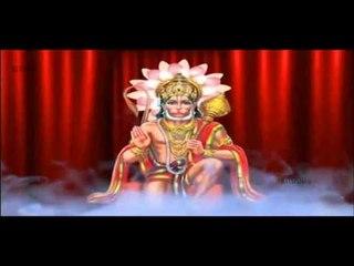 Prayer Mantra Of Shree Hanuman