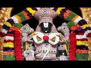Tirumala Tirupati | Shree Balaji Powerful Mantra