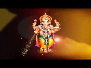 Sankatnashan Ganesh Mantra | Ganpati Mantra