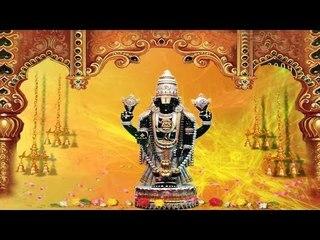 Om Venkateswara Namo Namah - Shree Balaji Mantra