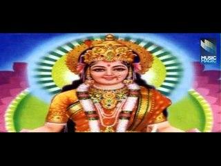 Shree Gayatri Mata Chalisa