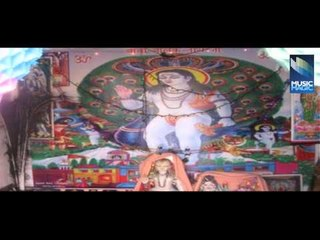 Shri Baba BalakNath Chalisa