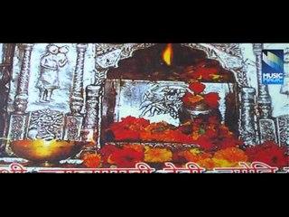 Shree Jwala Maiya Chalisa